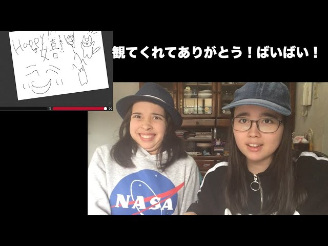 Kate Sensei's Kanji #76 ケイト先生のテキトーな漢字の説明「嬉しい」