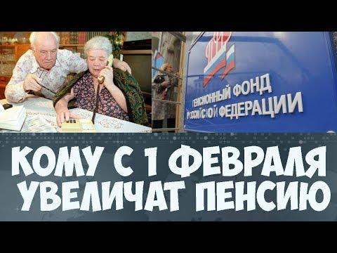 Электронная библиотека // Право России //