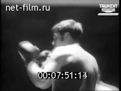 Спартакиада Шагает по Стране (Руфат Рискиев)