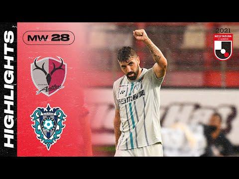 Kashima Avispa Fukuoka Goals And Highlights