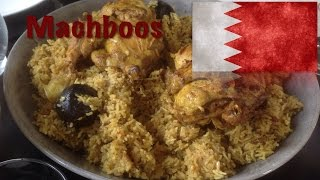 How To Cook Machboos (the Bahraini Dish)