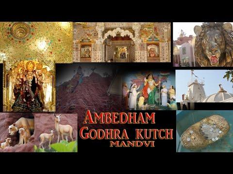 Ambedham Godhra [mandvikutch]