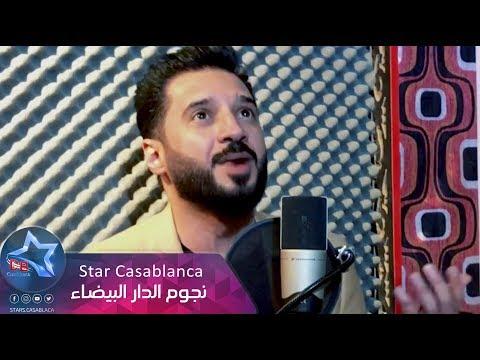 عمر سعد - يالمدفي حياتي (حصرياً) | 2018 | (Omar Saad - Ealamdafe Haeaty (Exclusive