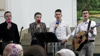 Хай не сумує той хто славить Бога- пісня