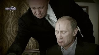 Что едят лидеры России: все тайны особой кухни Кремля - Инсайдер, 01.12.2016