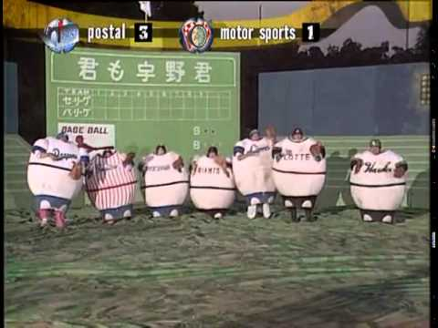 Most Extreme Elimination Challenge MXC   323   Postal Industry vs  Motor Sports