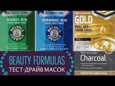 Тест-драйв бюджетных масок Beauty Formulas: классные и 🤯