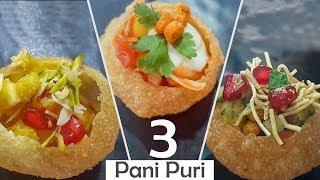 3 Pani Puri Golgappa Puchka Snacks How To Make Party Recipe ३ पानी पूरी गोलगप्पा पुचका रेसिपी