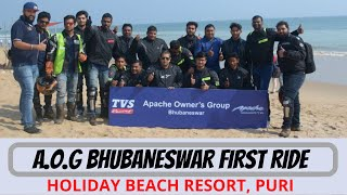AOG Bhubaneswar | 1st Official Ride | Breakfast Ride to Holiday Beach Resort, Puri |