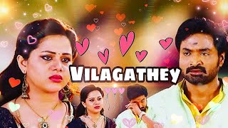 Vilagathey Album Song Mix With Maayan Devi Mashup PART 5