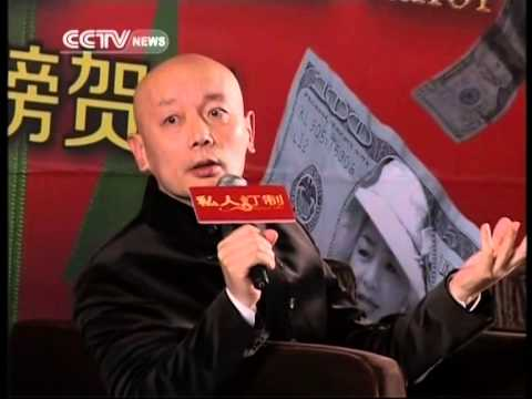 """Feng Xiaogang returns to comedy with """"Personal Tailor"""""""