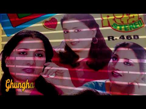 Naheed Akhtar - Ghunghat Ohle Naal Toon Sohiyaan - Kalaam Bulleh Shah - Radio Songs