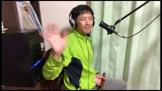映画「コクリコ坂から」より「さよならの夏~コクリコ坂から~」(坂田晃一)を、カラオケ伴奏で演奏しました。 楽譜は、「フルートで吹きた...