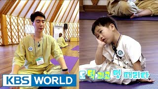 Seungjae & Ko Father, challenge for the 'zone-out' stay! [The Return of Superman / 2017.08.06] thumbnail