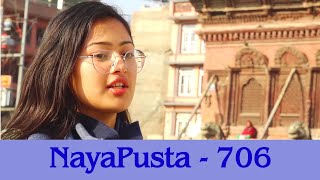 Visit Nepal 2020 | Cold causes death of Raute children | NayaPusta - 706