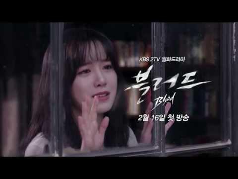 ตัวอย่าง ซีรี่ย์เกาหลี Blood Teaser2