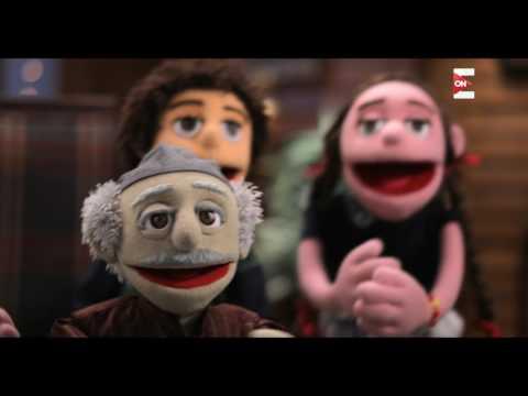 مسلسل زووو -  جدو شرف وأغنية الابطال مع الاطفال