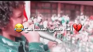 حالات واتس حسن البرنس دنيا المصالح عاوزه الجارح مهرجان الافعا والحاوي 2 | دنيا المشاكل 2