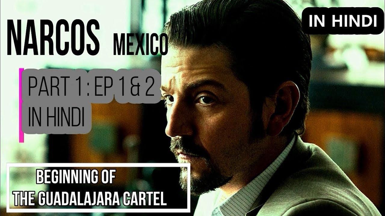 Download Narcos mexico summary  in hindi part 1(ep 1 & 2) | Narcos season 4 in hindi
