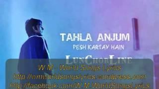 Lun Chor Line   Lyrics   by Young Stunners   W M   World Songs Lyrics