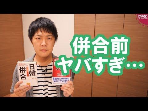 2019/10/07 本ラインサロン5