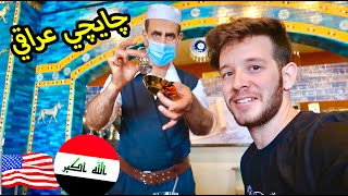 اخيرا الولاية العربية في امريكا ومطاعم ومحلات عربية لاتنتهي ميشيغان