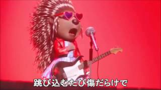 映画「SING」 長澤まさみさんが声優をやっている、アッシュの挿入歌 Ash...