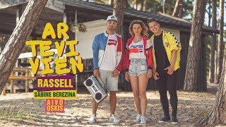 Rassell & Sabīne Berezina & Aivo Oskis - Ar tevi vien (Official Video) (2018)