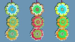 Diy Paper Flower Wall Hanging - DIY Hanging Flower - How to make Wall Decoration ideas