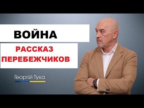 """""""Гражданская война"""", говорите? Рассказ двух офицеров полиции России. Весьма познавательно!"""