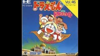 Doraemon Nobita no Dorabian Night (PC Engine CD)  Default Difficulty Playthrough
