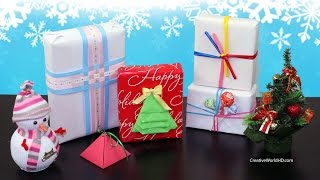 【創意 DIY】創意禮品包裝 Gift Wrapping Ideas