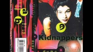 Kidnapper อัลบั้ม สแลง
