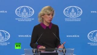Еженедельный брифинг Марии Захаровой (4.04.2019)