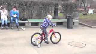 Первый урок езды на велосипеде