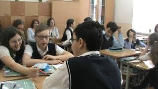 Открытый урок - обществознание 6 класс
