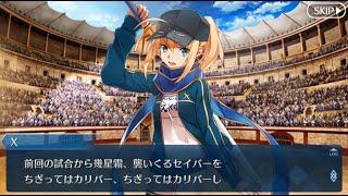 気ままにプレイ Fate/Grand Order です。 Fate/Grand Order イベントク...
