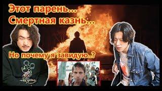 Реакция иностранца [Ленинград — Вояж] Реакция корейского народа