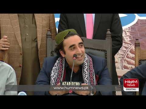 Twitter War Between Bilawal And Sheikh Rasheed Continues L HUM News