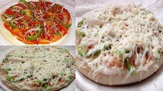 Tawa pizza recipe in hindi l Pizza on tawa in hindi l Ramadan recipes 2018