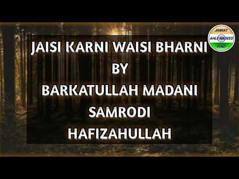 Jaisi Karni Waisi Bharni.  Barkatullah Madani Samrodi Hafizahullah