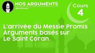 Nos Arguments - Cours 4