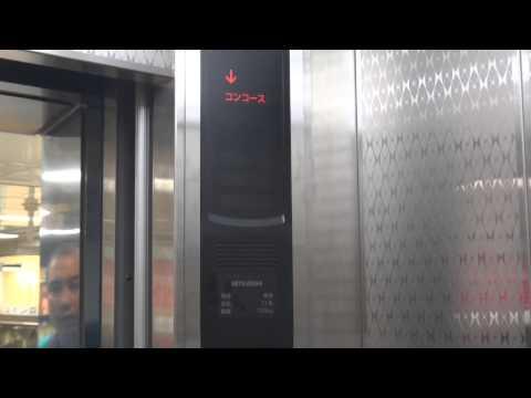 Mitsubishi Elevator @ Sakae Nagoya Subway Station