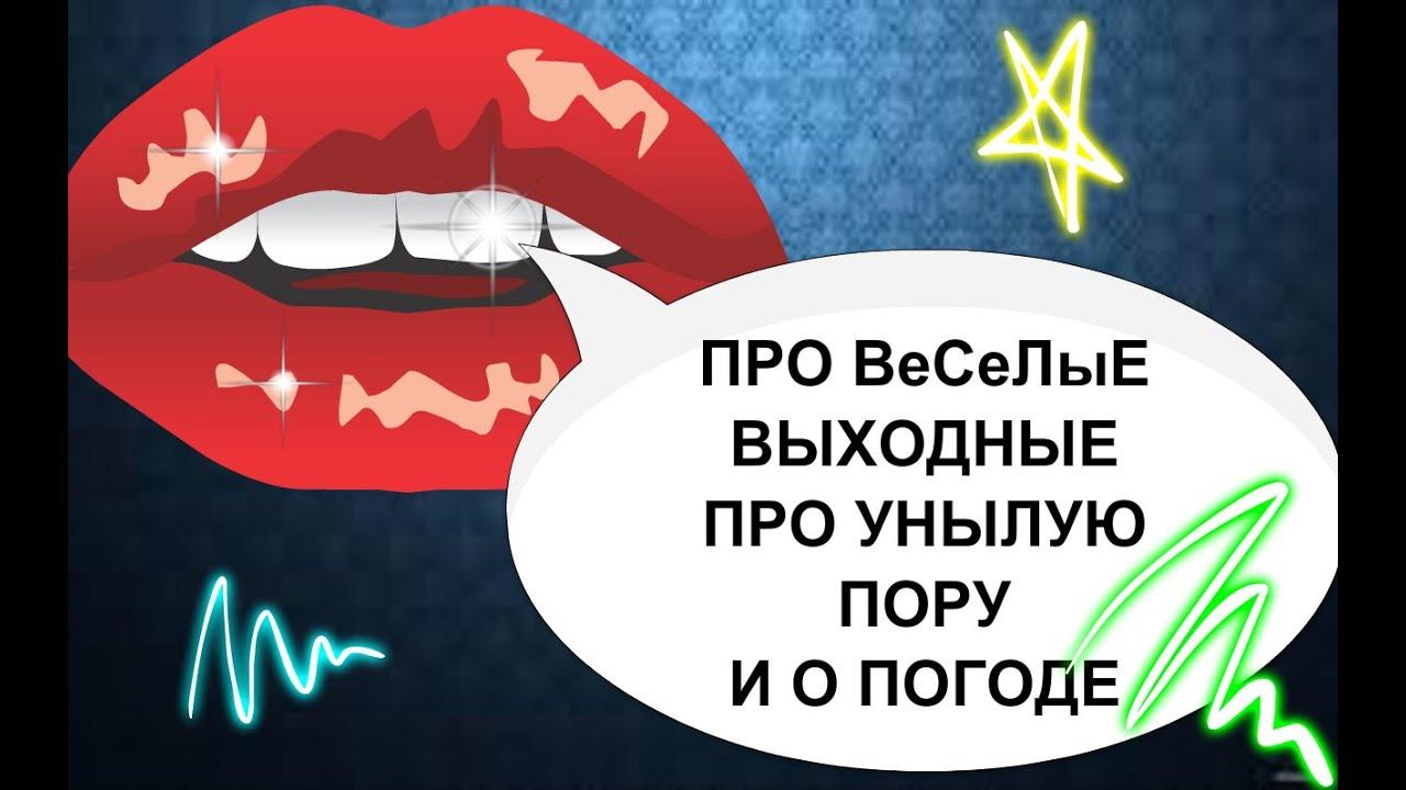 Праздники в сентябре 2012 россия