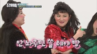 (Weekly Idol EP.343) SHOCKING!! GIRL Group Random Play Cover Dance [이 커버 댄스는 도를 넘었거든]