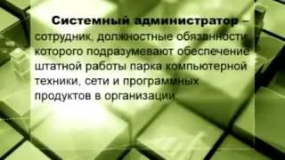 ИТ аутсорсинг(, 2013-03-06T13:31:01.000Z)