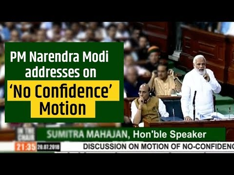 PM Shri Narendra Modi's speech on No Confidence Motion in Parliament
