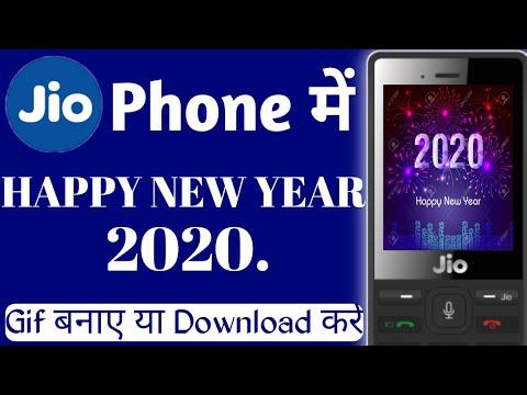 Jio Phone New Update L Jio Phone Se Happy New Year 2020 Gif