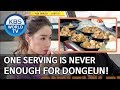 One serving is never enough for Dongeun! [Boss in the Mirror/ENG/2020.03.08]