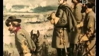 Rivals - Robert E. Lee -Vs- Ulysses S. Grant (1995)